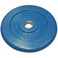MB-PltC50-20 Диск обрезиненный, синий, 51 мм, 20 кг, МВ Barbell