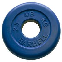 MB-PltC50-2,5 Диск обрезиненный, синий, 51 мм, 2,5 кг, МВ Barbell