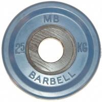 MB-PltCE-2,5 Диск обрезиненный, евро-классик, синий, 2,5 кг, МВ Barbell