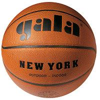 Баскетбольный мяч NEW YORK 7
