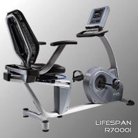 Велотренажер Life Span R7000i